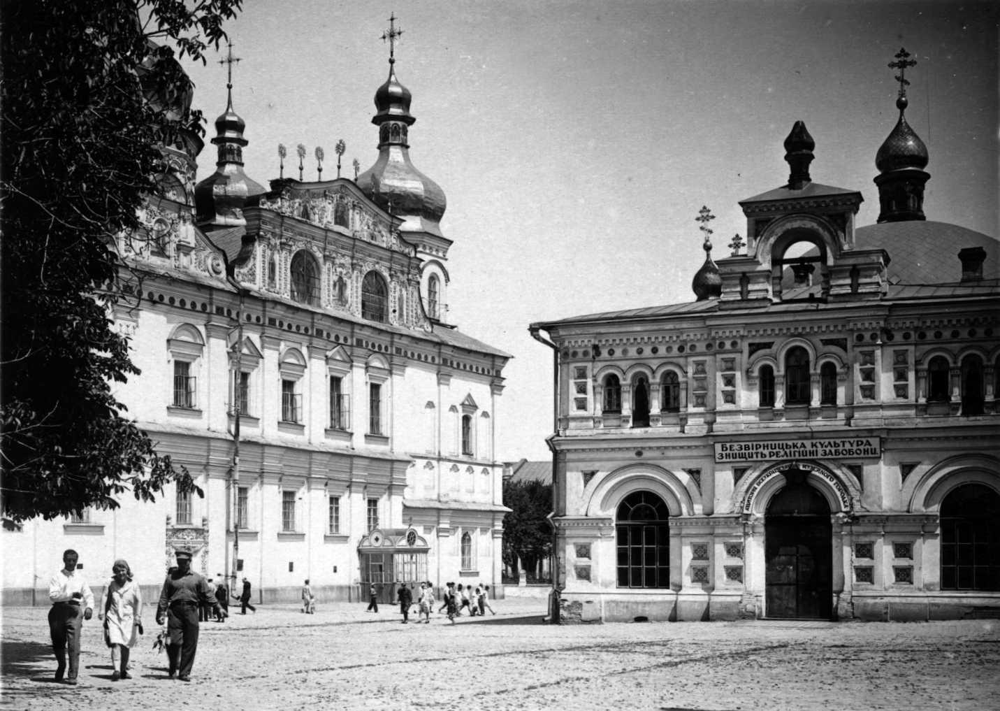 Трапезна церква Києво-Печерської лаври